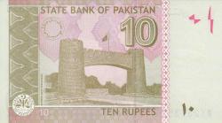Imaginea #2 a 10 Rupii 2013