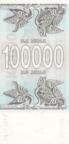 100,000 (Laris) 1994