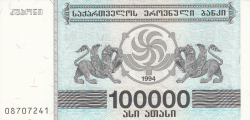 Image #1 of 100,000 (Laris) 1994