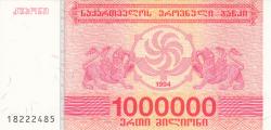 Image #1 of 1,000,000 (Laris) 1994