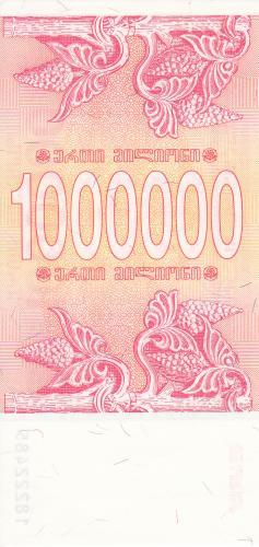 1 000 000 (Laris) 1994
