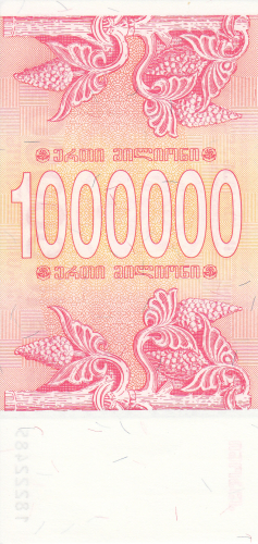 Image #2 of 1,000,000 (Laris) 1994