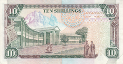Image #2 of 10 Shillings 1990 (1. VII.)