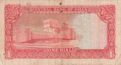 1 Rial 1987 (AH 1408) - (١٤٠٨ - ١٩٨٧)