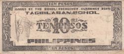 Image #2 of 10 Pesos 1942