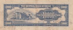 Image #2 of 10,000 Yuan 1949