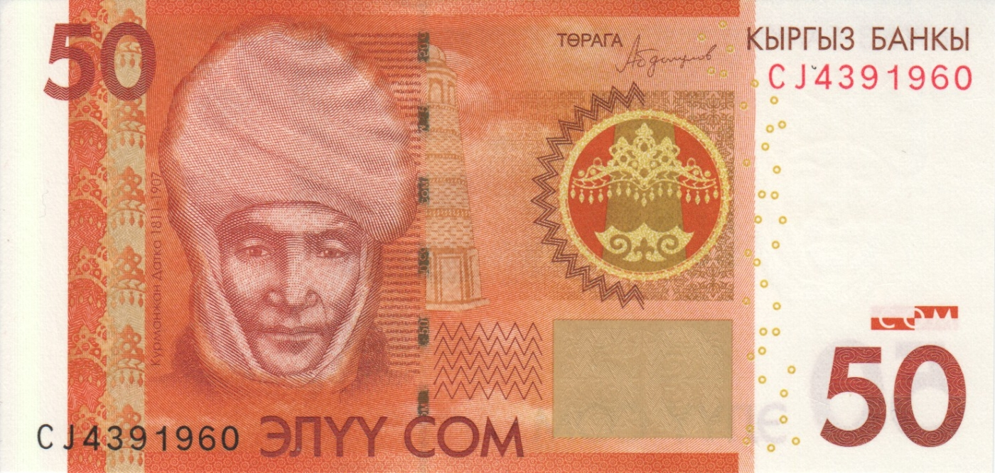 Kyrgyzstan 20 50 100 Som 2009 Set of 3 Banknotes 3 PCS UNC