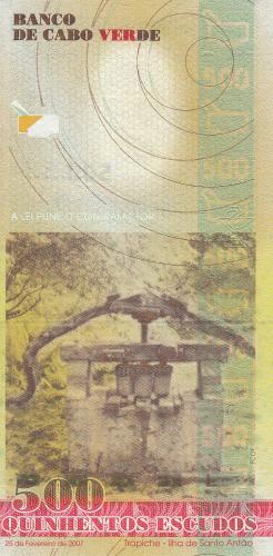 Imaginea #2 a 500 Escudos 2007 (25. II.)