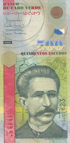 Image #1 of 500 Escudos 2007 (25. II.)