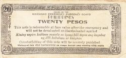 Image #2 of 20 Pesos 1943