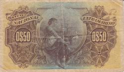 Imaginea #2 a 50 Centavos 1914 (5. XI.)