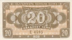 Imaginea #1 a 20 Leva 1950