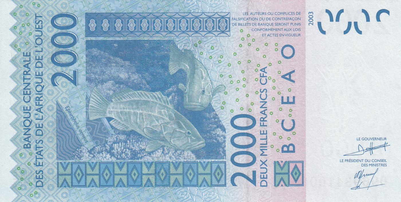 09 20 UNC West African States- Senegal P717K 5,000 Francs