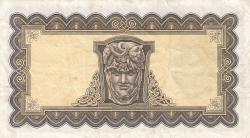 Imaginea #2 a 5 Pounds 1975 (10. I.)