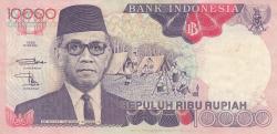 Image #1 of 10,000 Rupiah 1992/1994