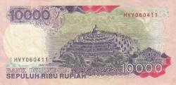 Image #2 of 10,000 Rupiah 1992/1994