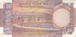 Image #2 of 50 Rupees ND (1978) - A - signature S. Venkitaramanan