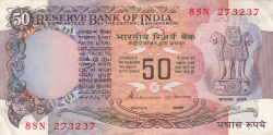 Image #1 of 50 Rupees ND (1978) - A - signature S. Venkitaramanan
