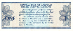Image #2 of 1 Dollar ND (1993)