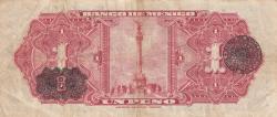 Image #2 of 1 Peso 1945 (17. I.)