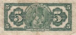 Image #2 of 5 Soles 1941 (26. IX.)
