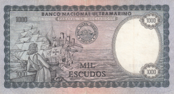 Image #2 of 1000 Escudos 1972 (16. V.)