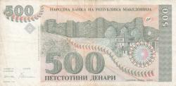 Image #1 of 500 Denari 1993