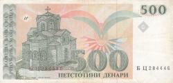 Image #2 of 500 Denari 1993