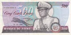 Image #1 of 500 Zaïres 1984 (14. X.)