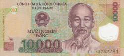 10 000 Ðồng (20)13