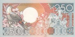 Image #2 of 250 Gulden 1988 (9. I.)