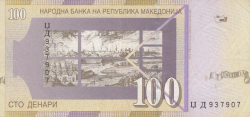 Imaginea #1 a 100 Denari (Денари) 2005 (VIII.)