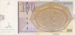 Imaginea #2 a 100 Denari (Денари) 2005 (VIII.)
