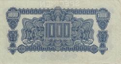 Image #2 of 1000 Korun 1944