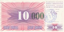 Imaginea #1 a 10000 Dinara 1993 (24. XII.)