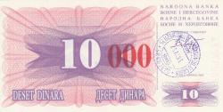 Imaginea #1 a 10000 Dinari 1993 (24. XII.)