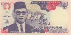 Image #1 of 10,000 Rupiah 1992/1996