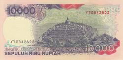 Image #2 of 10,000 Rupiah 1992/1996
