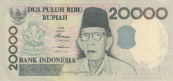 Imaginea #1 a 20 000 Rupiah 1998/1999