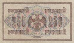 Imaginea #2 a 250 Rubles 1917 - semnături I. Shipov / Bogatirev
