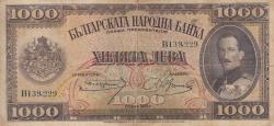 Image #1 of 1000 Leva (ЛЕВА) 1925