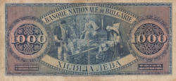 Image #2 of 1000 Leva (ЛЕВА) 1925