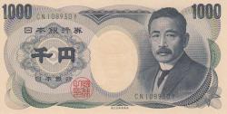 Image #1 of 1000 Yen 2003
