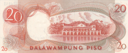 Image #2 of 20 Piso ND (1969)