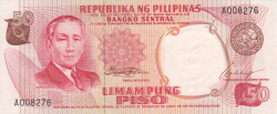 Image #1 of 50 Piso ND (1969)