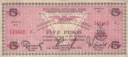 Image #1 of 5 Pesos 1943