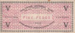 Image #2 of 5 Pesos 1943