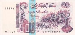 500 Dinars 1998 (10. VI.) - 2