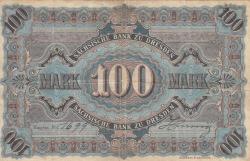 Image #2 of 100 Mark 1911 (2. I.) - Ser. VII.
