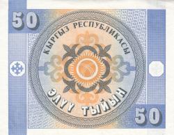 Imaginea #2 a 50 Tyiyn ND (1993)